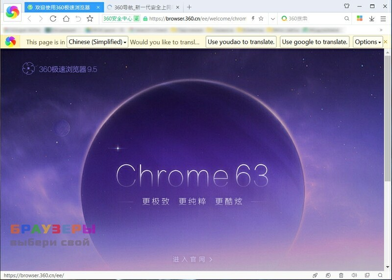360 security browser browser forensics digital detective.