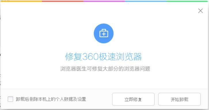 Скачать браузер 360 extreme explorer на русском смотреть прямо.
